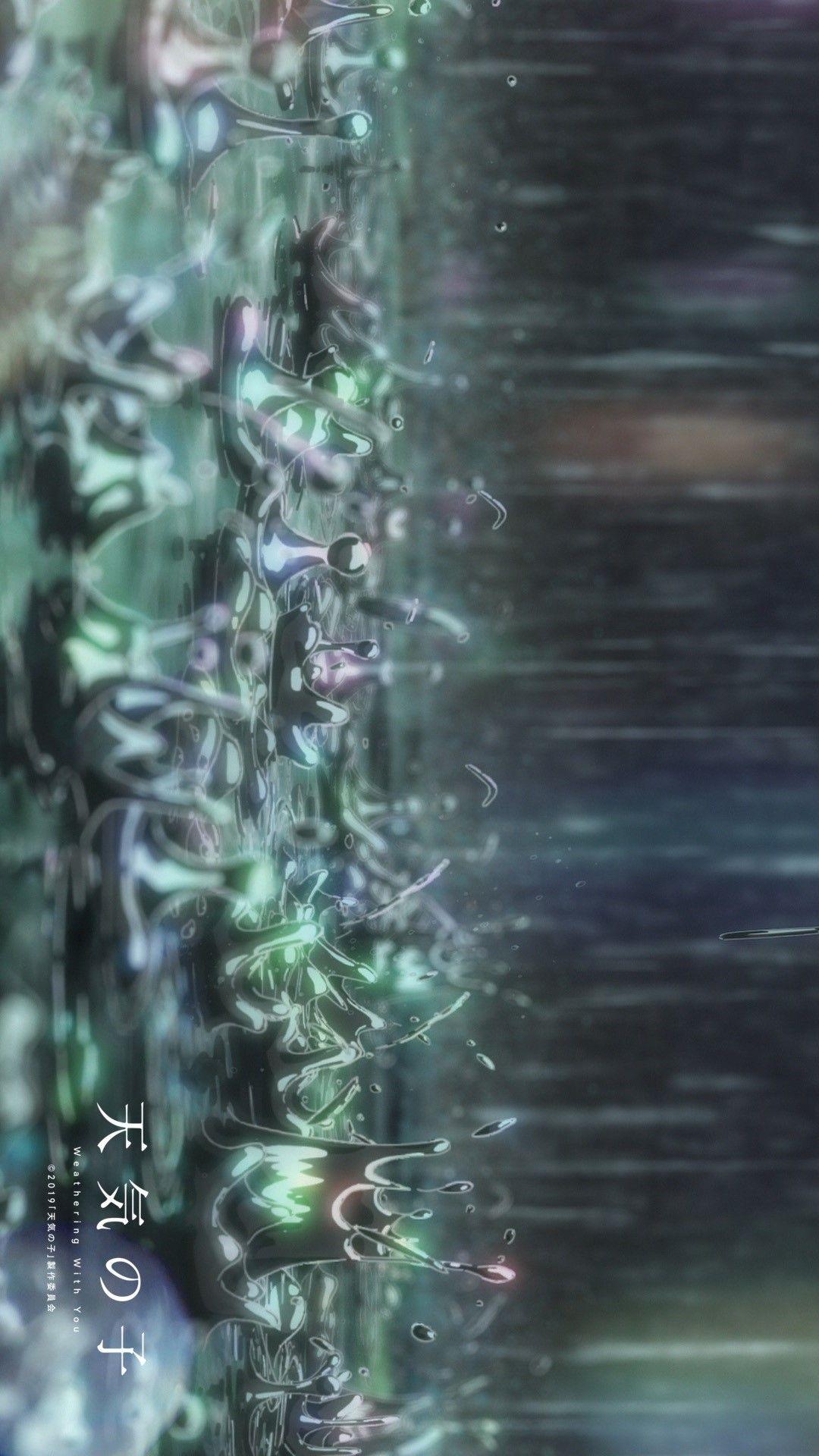 Extraordinarily Beautiful Animation おしゃれまとめの人気アイデア Pinterest Cristian El Sabio アニメの風景 水中 イラスト Iphone 壁紙 アニメ