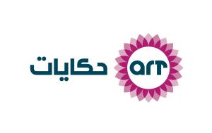 موقع برامج مشاهدة قناة ارتي حكايات بث مباشر بدون تقطيع Art Hekayat Channel Art Art