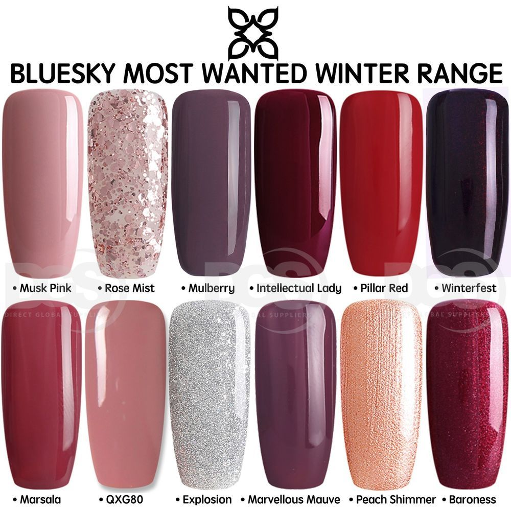 Bluesky Most Wanted Winter Range Uv Led Soak Off Gel Nail Polish 10ml Free P Amp P Gel Polish Colors Gel Nail Colors Nail Polish