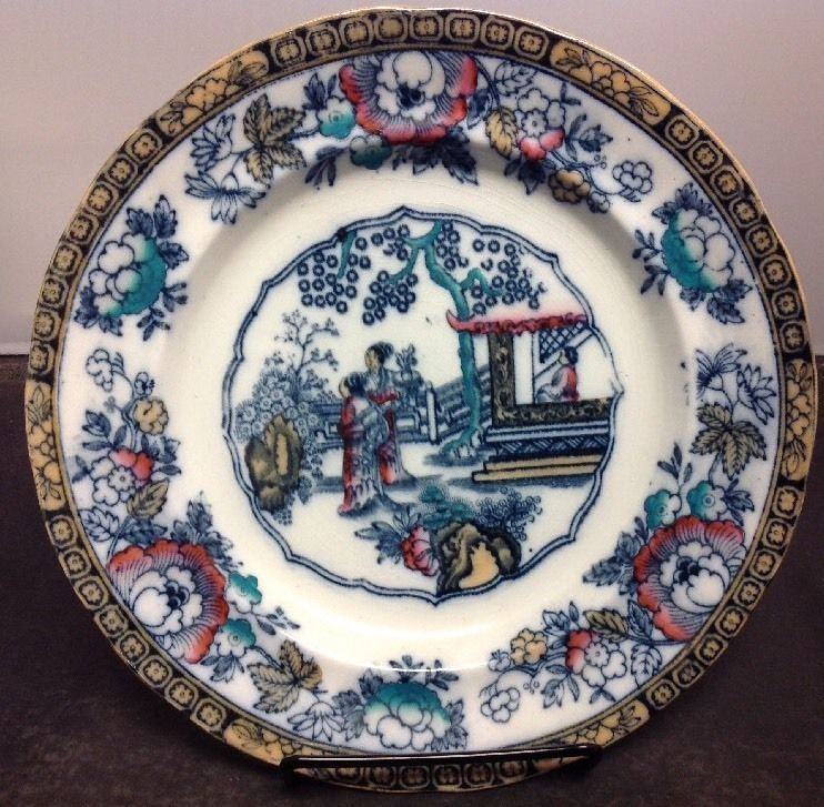 W Adams Co Polychrome Chinese Ching 8 58 Luncheon Plate