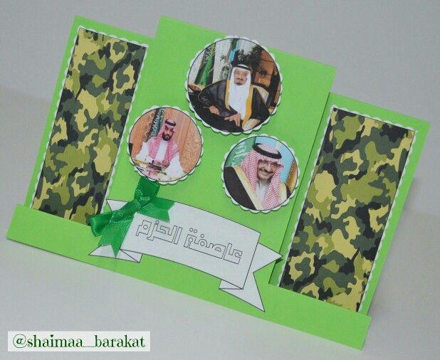 لا تعجزك ضخامة الأمنيات فربما دعوة واحدة ترفعها إلى الله تجلب لك المستحيل فقط قل يا رب تصويري الملك سلمان ملك السعودية سلم Polaroid Film Polaroid