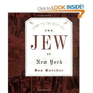 The Jew of New York by Ben Katchor - Hilarious!  Historical!  Highly entertaining!