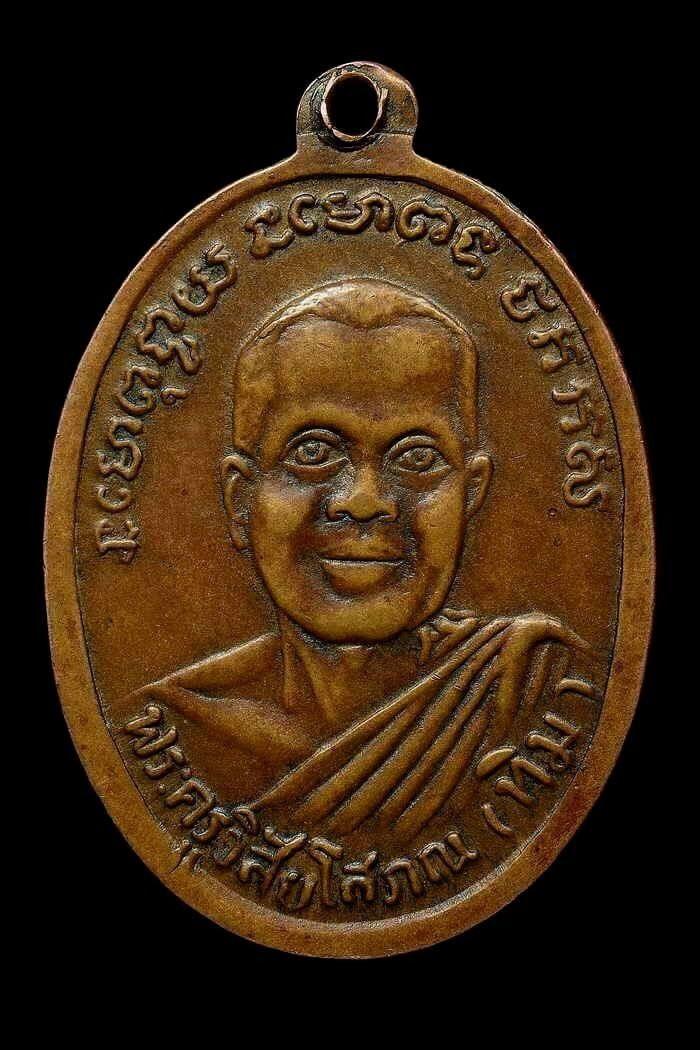 ป กพ นโดย น ธ ศ เร องศร ใน พระเคร อง Small Buddha เหร ยญ ศร ทธา