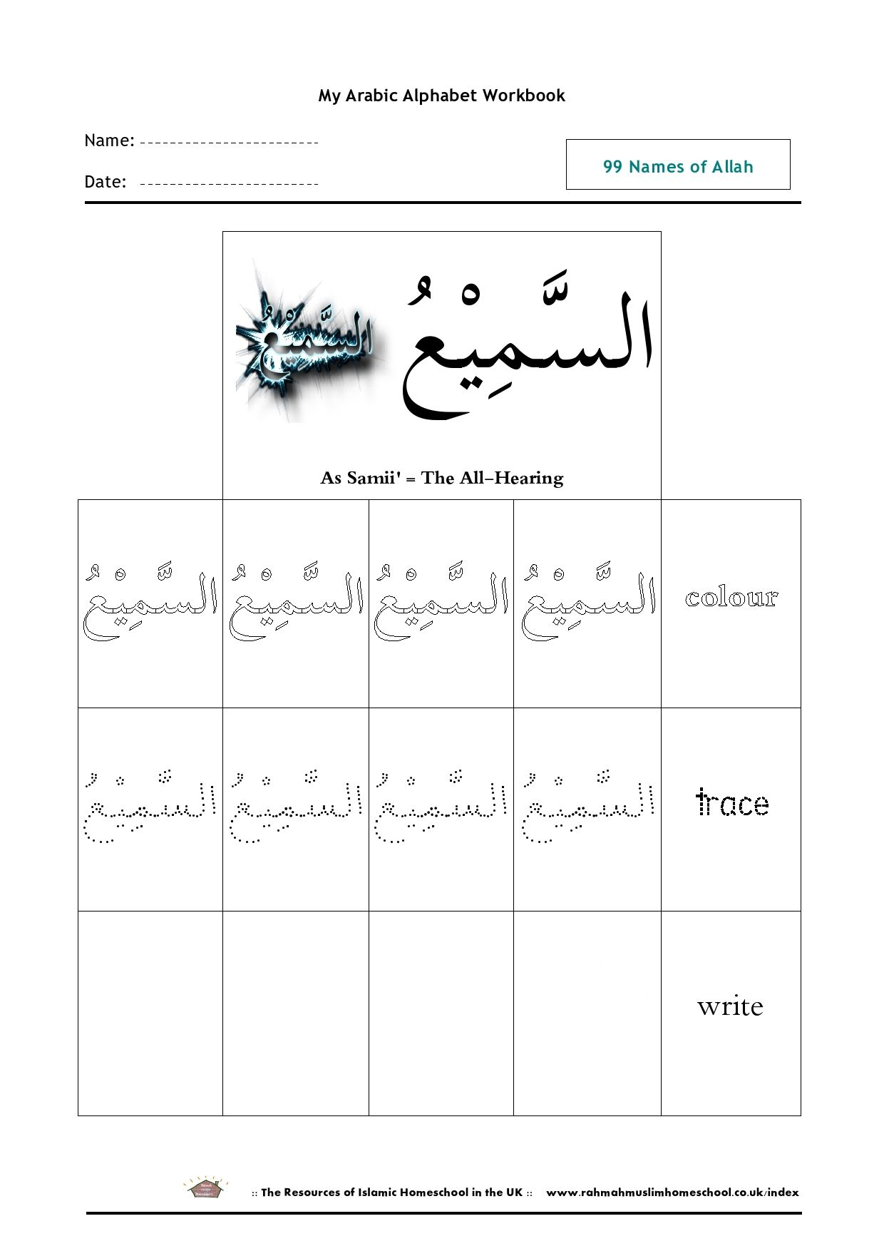 Al samii pdf pinterest worksheets learning arabic and al samii pdf learning arabicislamic studiesalphabet worksheetsarabic calligraphyhomeschooling robcynllc Gallery