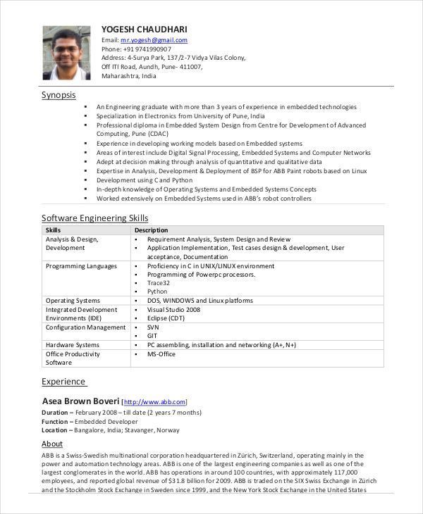 software engineer resume example free word pdf documents electrical - sample network engineer resume