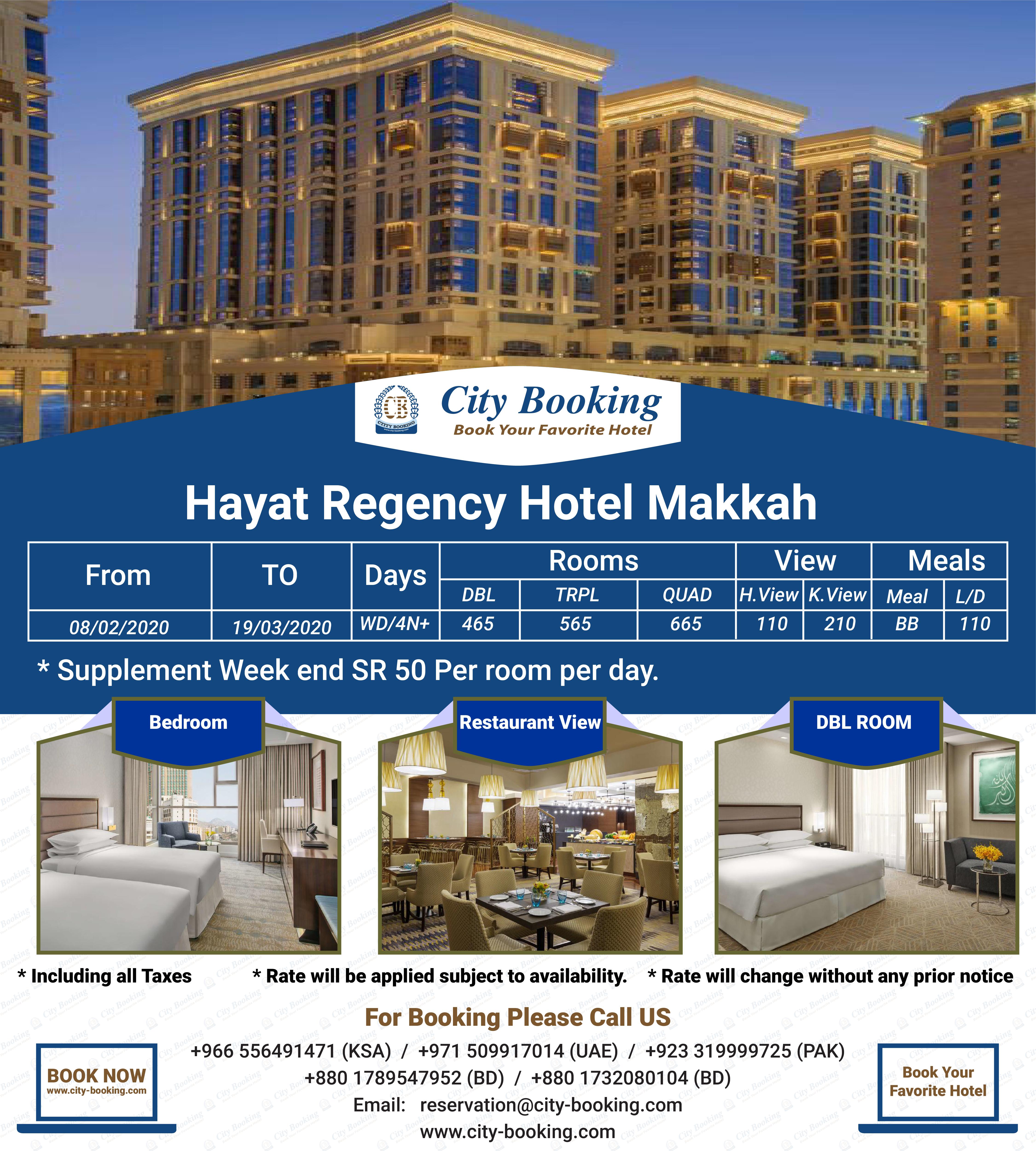 World Class Service At Jabal Omar Hyatt Regency Makkah Regency Hotel Hotel Hyatt Regency