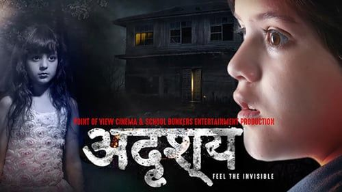 the invisible movie download in hindi