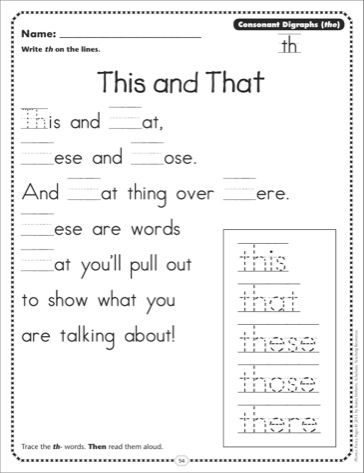 Th Digraph Worksheets And Scholastic: This and That (Consonant ...