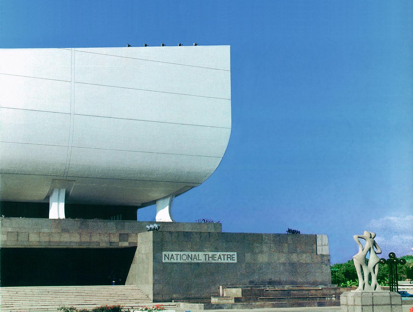 Gallery of ghana national theatre cctn design also new mkt rh pinterest