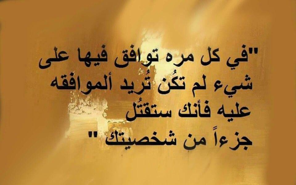 في كل مرة Words Quotes Arabic Calligraphy