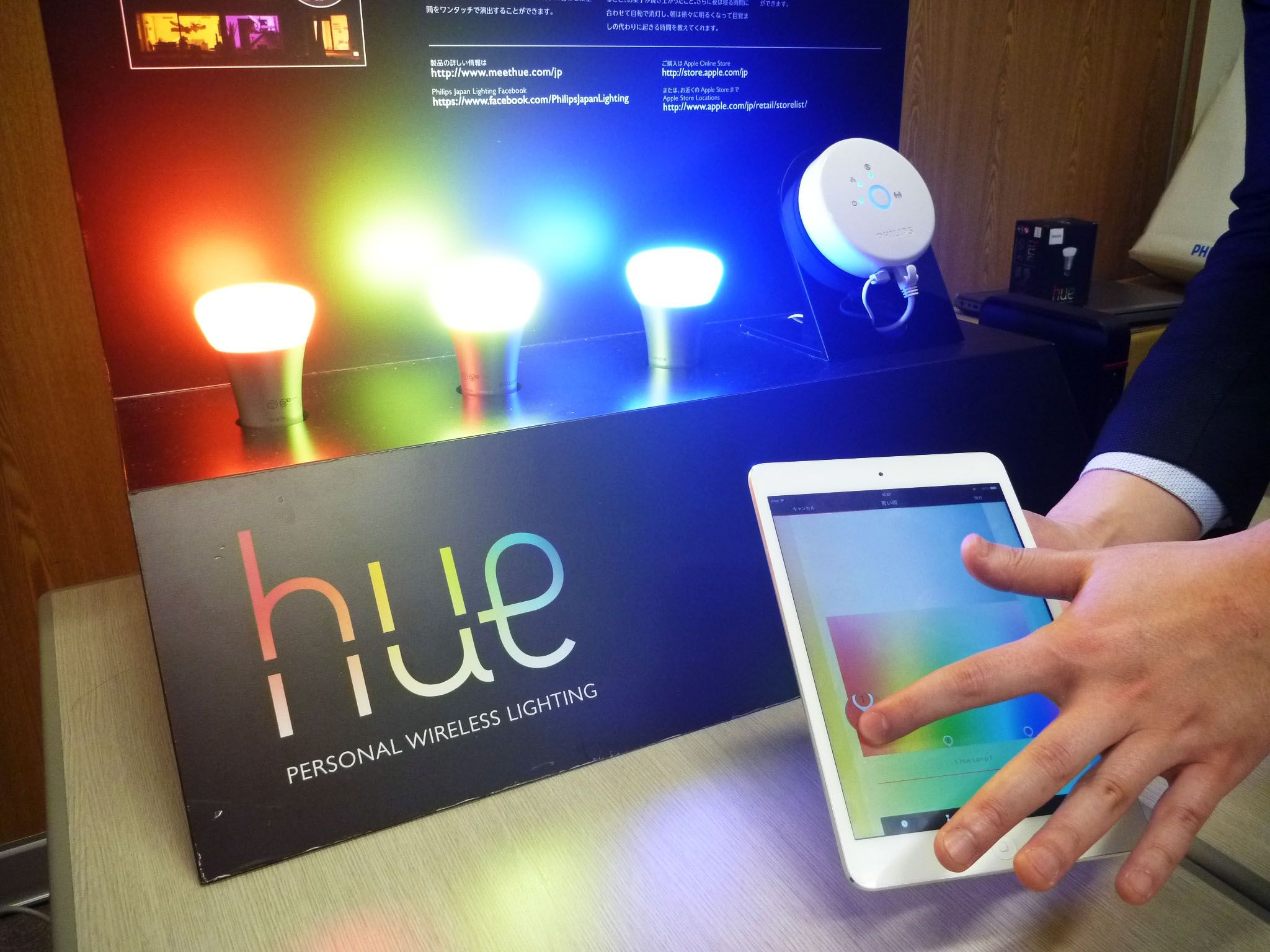 Philips Wireless Led Lights Philips Hue Color Changing Led Light Bulbs Restaureant Color
