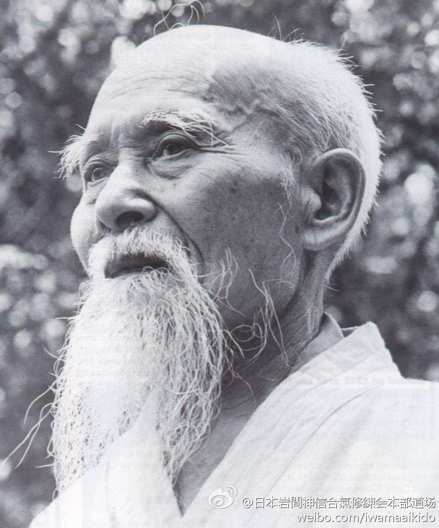 Китайский мудрец фото
