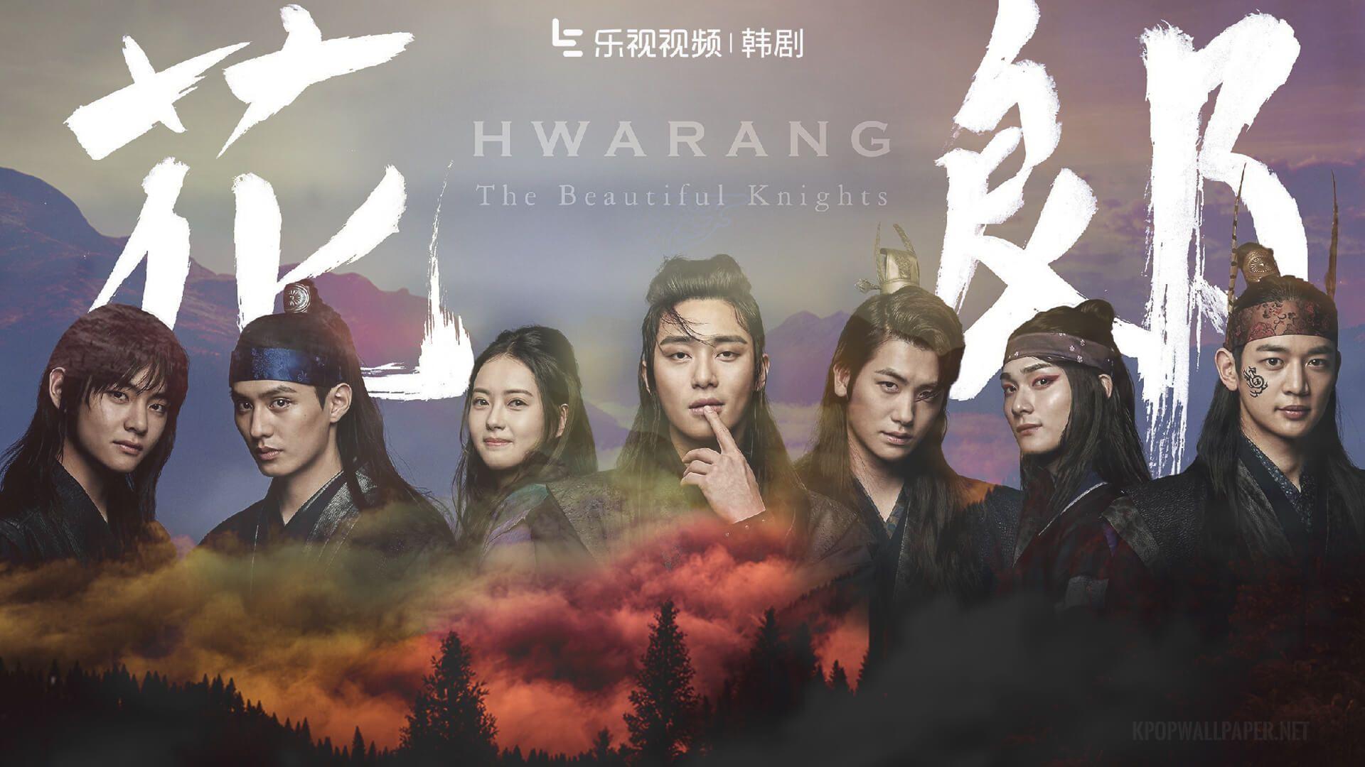 HWARANG Beginning desktop Drama Kdrama Wallpaper
