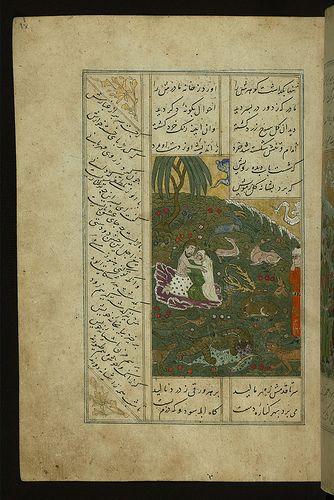 Illuminated Manuscript of Five Poems (Quintet), Walters Art Museum Ms. W.605, fol. 98a | by Walters Art Museum Illuminated Manuscripts
