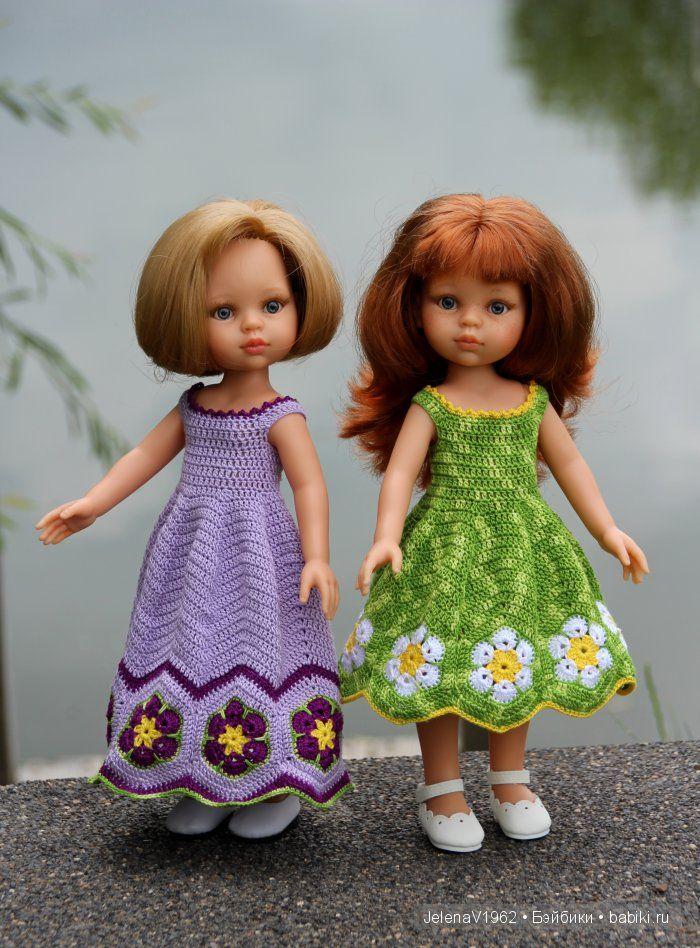 А у нас мальчик Игровые куклы Paola Reina. Одежда