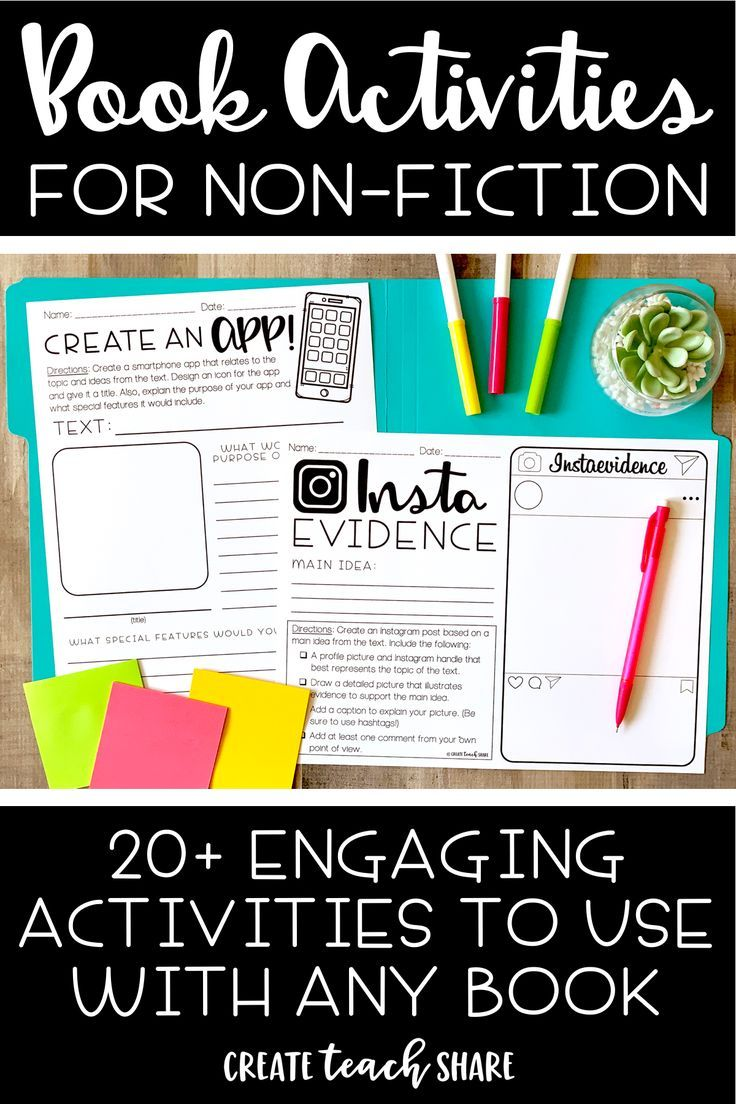 Nonfiction Book Activities Reading Response Distance
