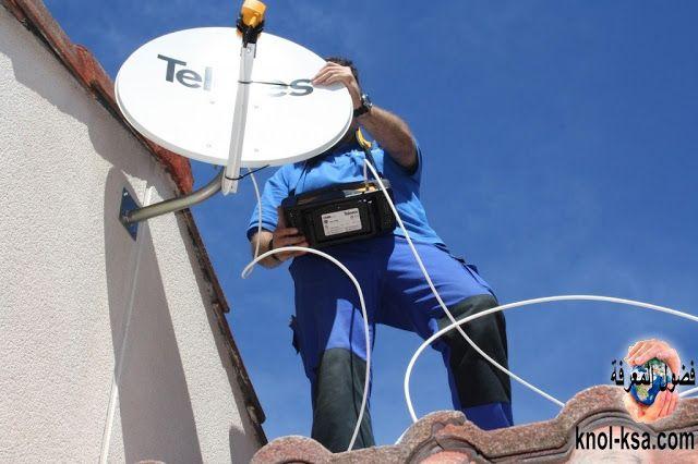 ضبط طبق الدش بدون تلفزيون توجيه صحن الستالايت بدون جهاز إستقبال ريسيفر Http Www Knol Ksa Com 2017 12 Adjust Satel Satellite Dish Satellites December Holidays
