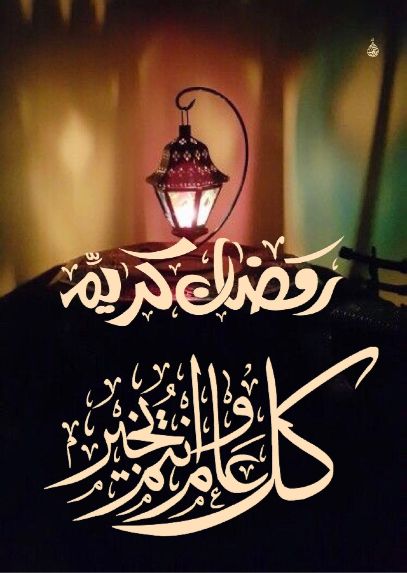 أدعية إسلاميه أذكار دعاء صور إسلامية الله الله اكبر استغفر الله مسلم قرأن إسلاميات إيمان أدعية دينية أدعية من القرأن دعا Ramadan Quotes Ramadan Ramadan Kareem
