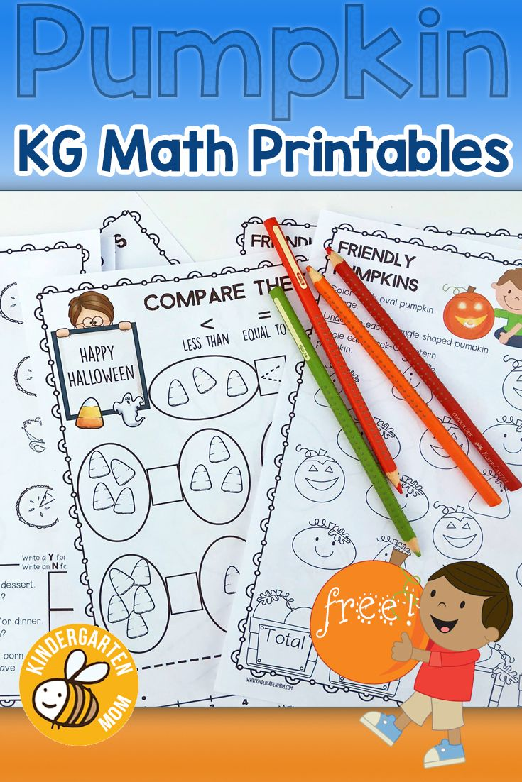 Here are some free fall math printables waiting for your ...