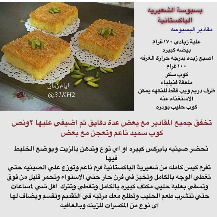 Pin By Anwar Abdulaziz On Recipes To Cook Cooking Recipes Recipes Cooking