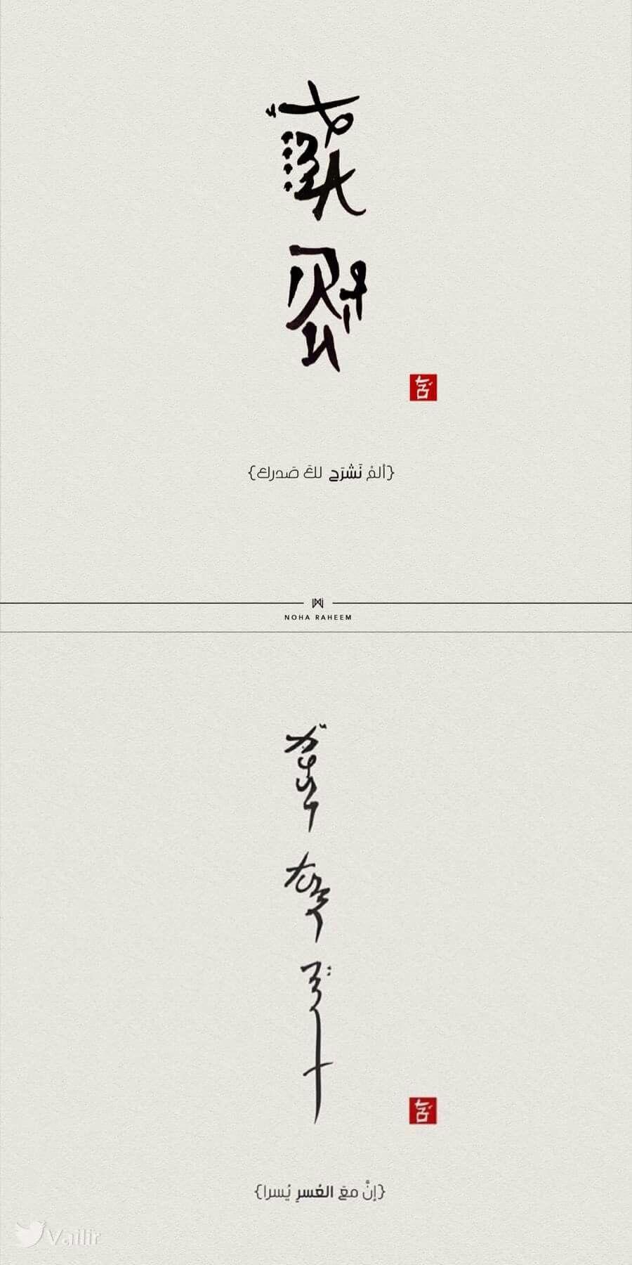 Pin By Shlmbdon Kh On لغتي 3 Brand Logo Character Logos