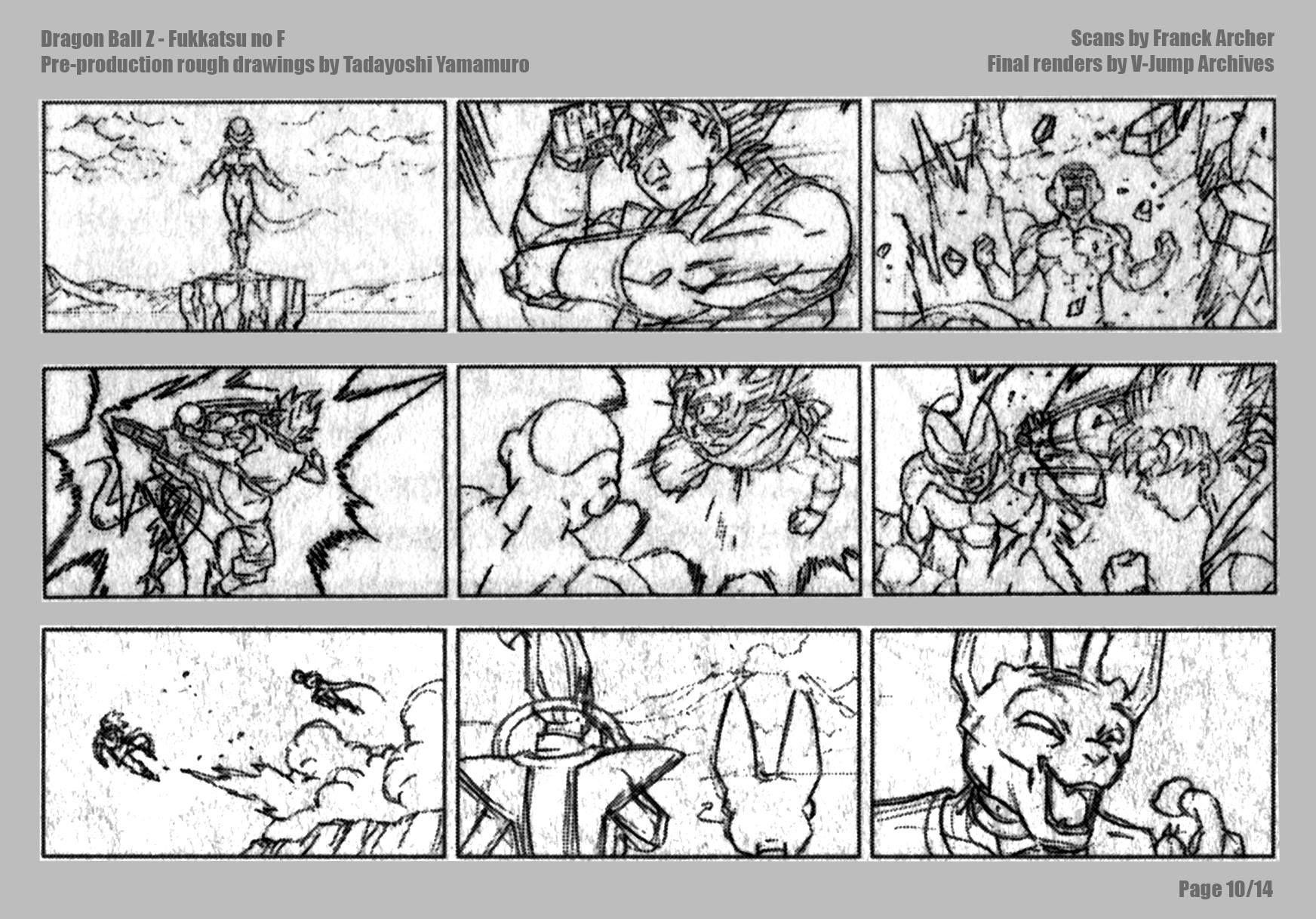Pre Production Rough Drawing Dragon Ball Z Fukkatsu No F 10 Dragon Ball Dragon Ball Z Concept Art