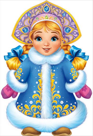 Картинки снегурка для детей