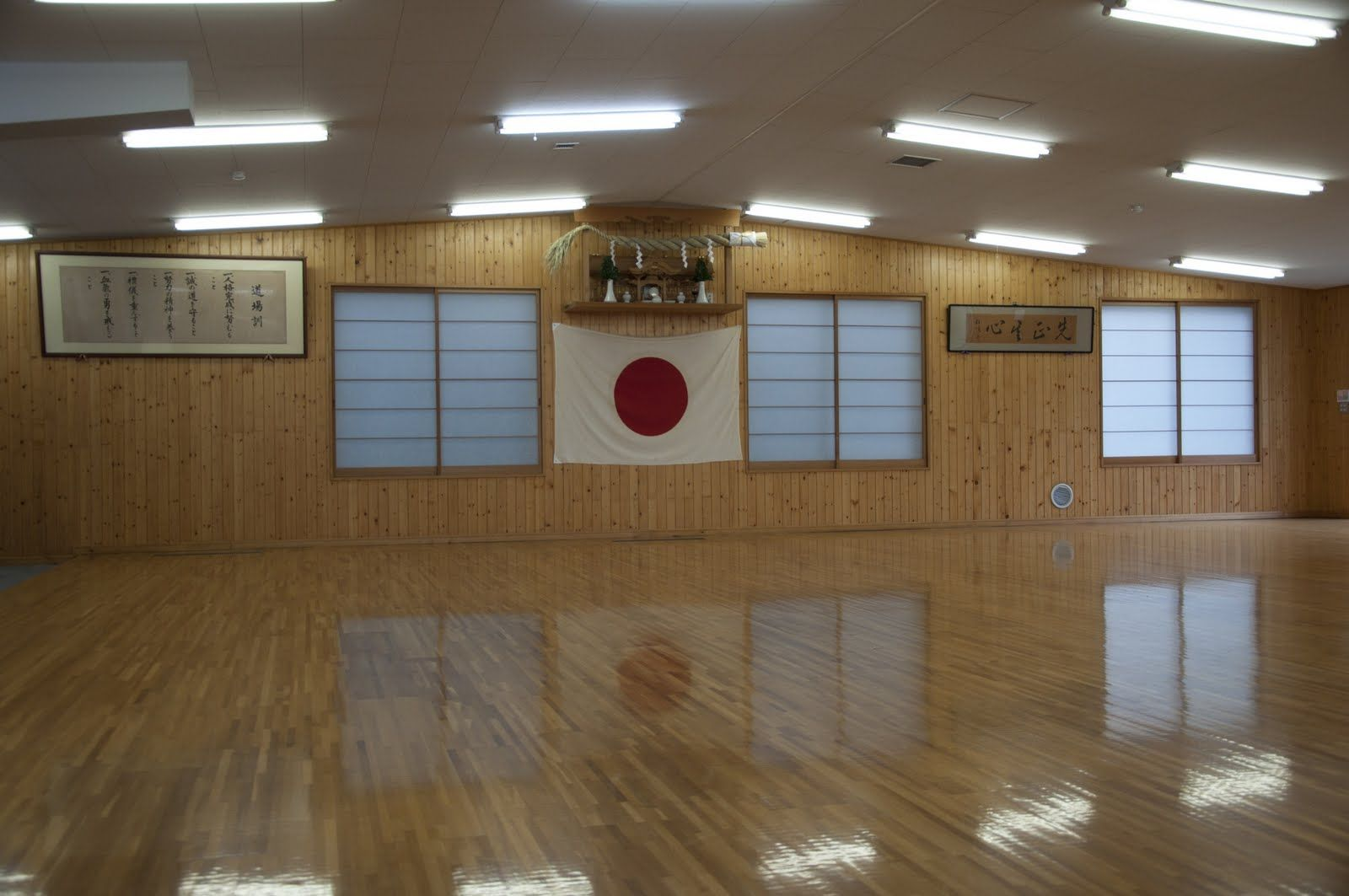 A Japanese Dojo Very Modern It Is Practical And Nice Enough