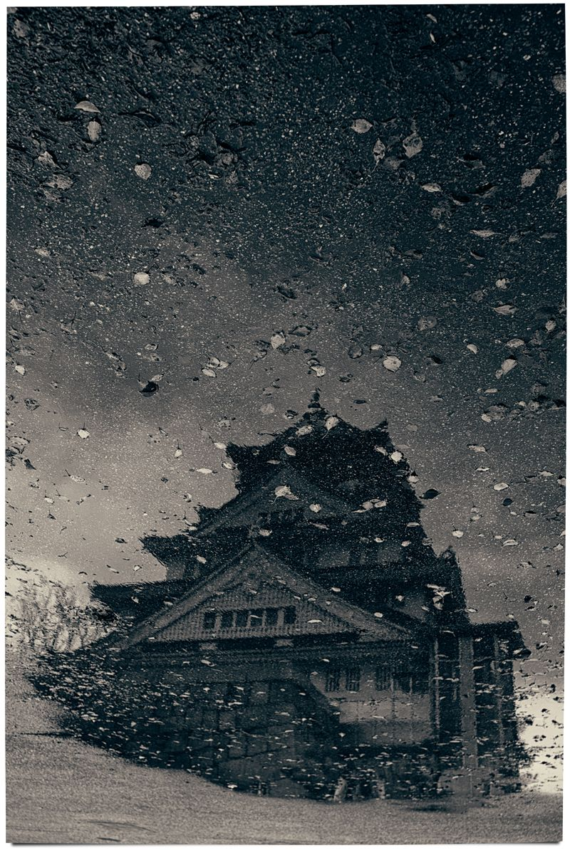 Albarrán Cabrera    Albarran Cabrera - The Mouth of Krishna    Japan, 2015. #395    Cyanotype over palladium print.