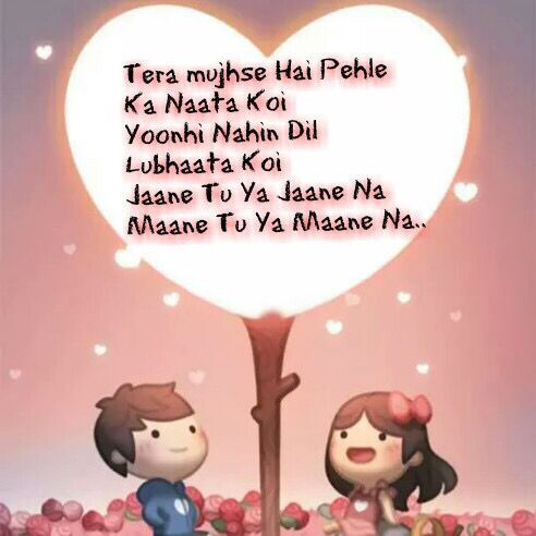 Shayri aur pyar | Hindi quotes,Sher Shayari | Pinterest | Songs ...