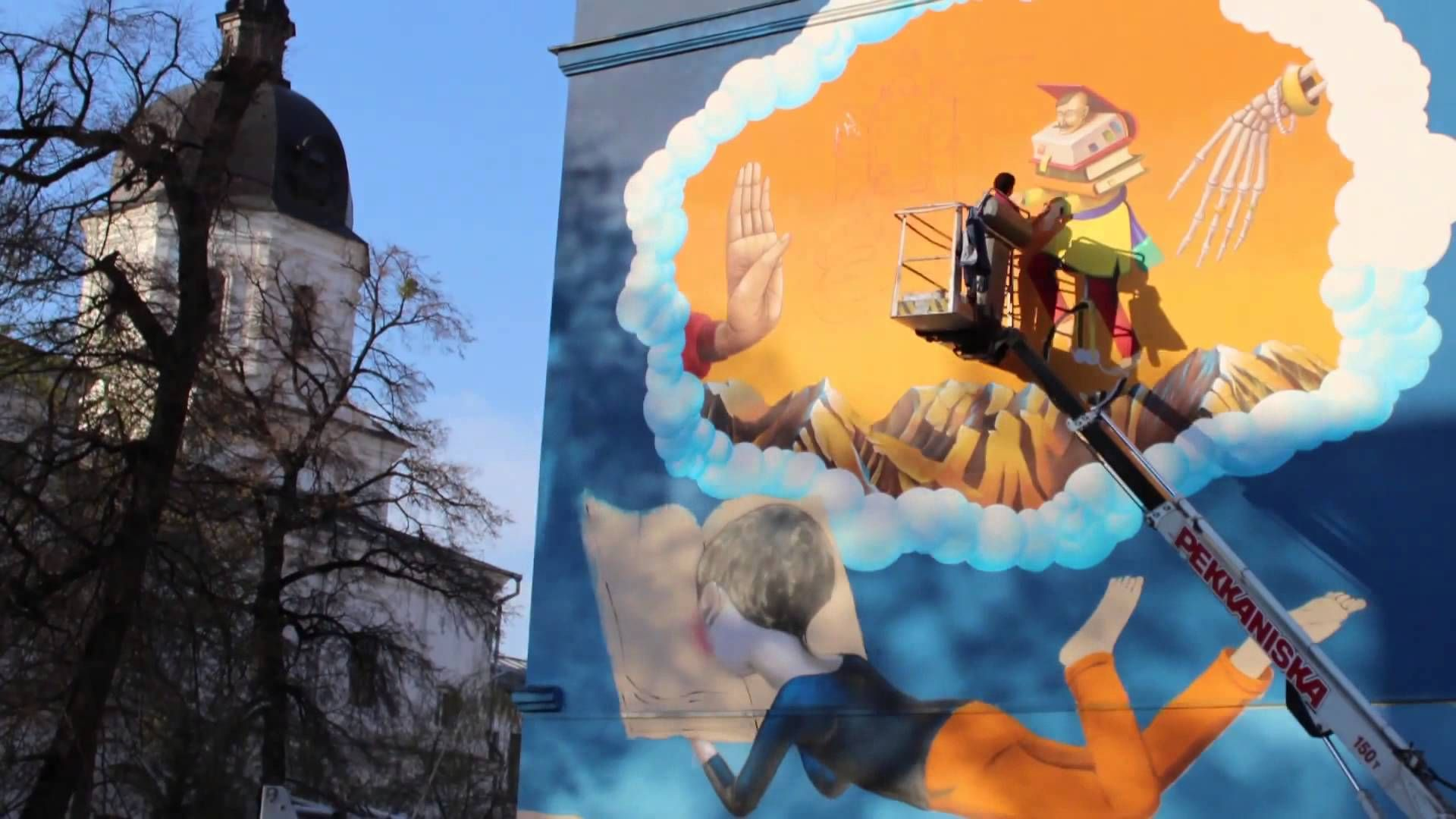 Unique painting made in the style of street art arrayed the wall of Kyiv-Mohyla Academy second building. The painting was made by Ukrainian artist Vladimir M...