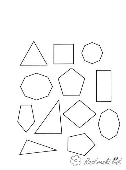 Раскраски Раскрась геометрические фигуры геометрические ...