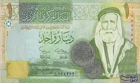 سعر الدولار الامريكى مقابل دينار اردني الاتنين Breaking News أخبارعاجلة Jordans Money Sketches