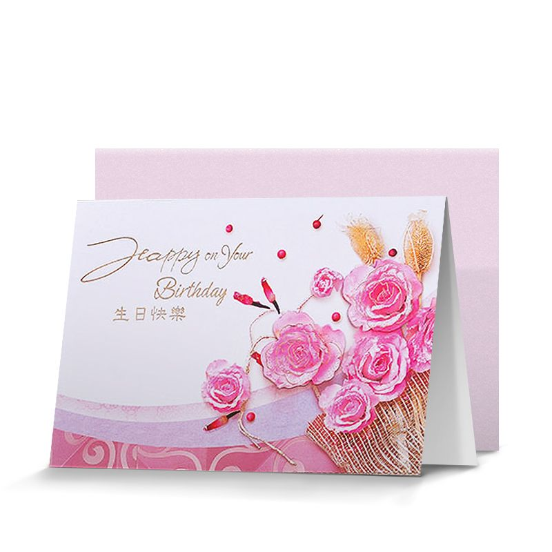 2018 Wholesale Handmade 3D Birthday Card Design Invitation Cards With Gold Foil Silver Stamping Printing