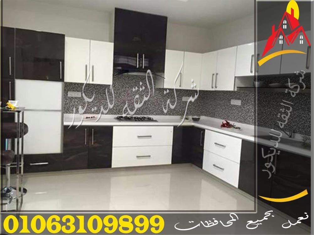 اشكال مطابخ اكريليك Kitchen Home Decor Kitchen Cabinets