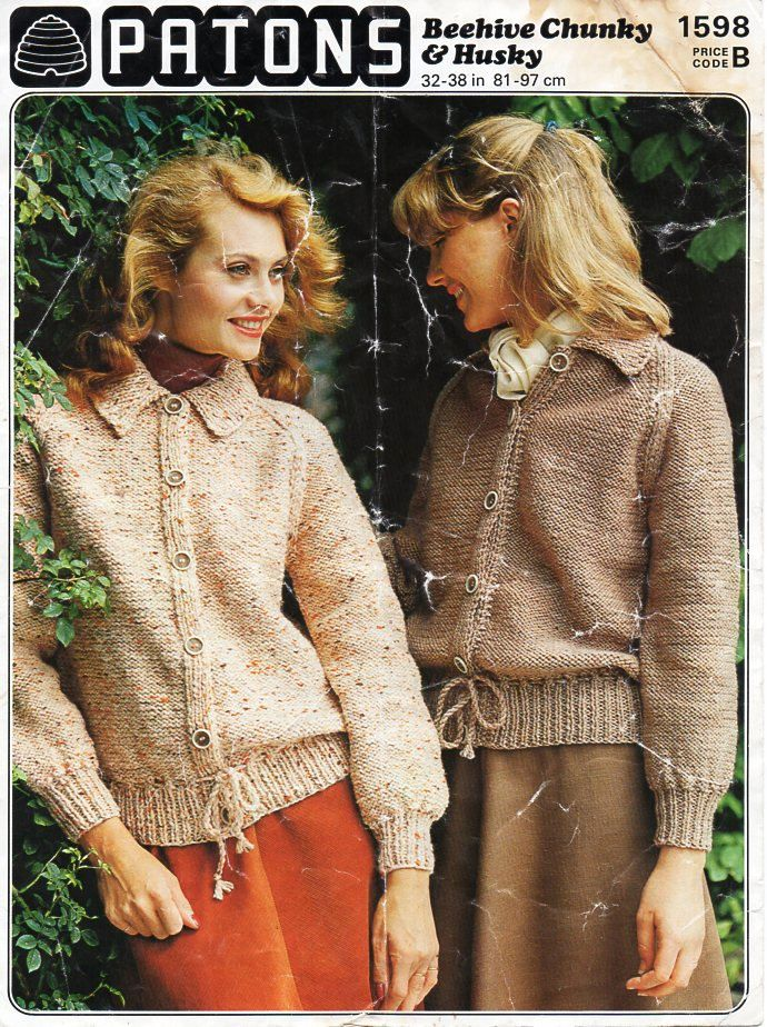 fda8dc4a1 ladies jacket knitting pattern PDF womens cardigan with collar Vintage 70s  32-38 inch chunky bulky 12ply instant download by coutureknitcrochet on Etsy