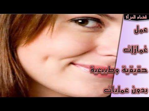 انفوجرافيك علامات الحب عند الرجل المرأة Love Words Sweet Words Arabic Love Quotes