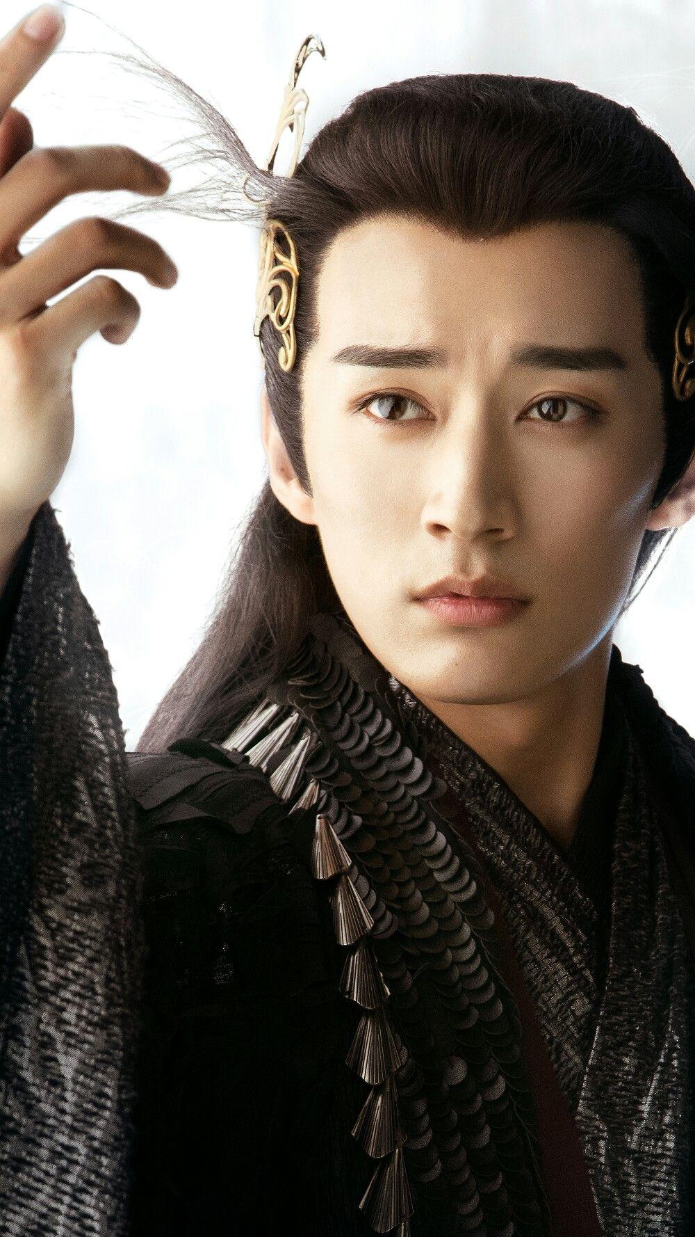 Yêu Đế - Trảm Hoang.