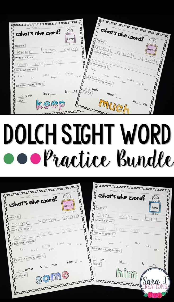 Sight Word Practice Made Easy Sight word practice, Word