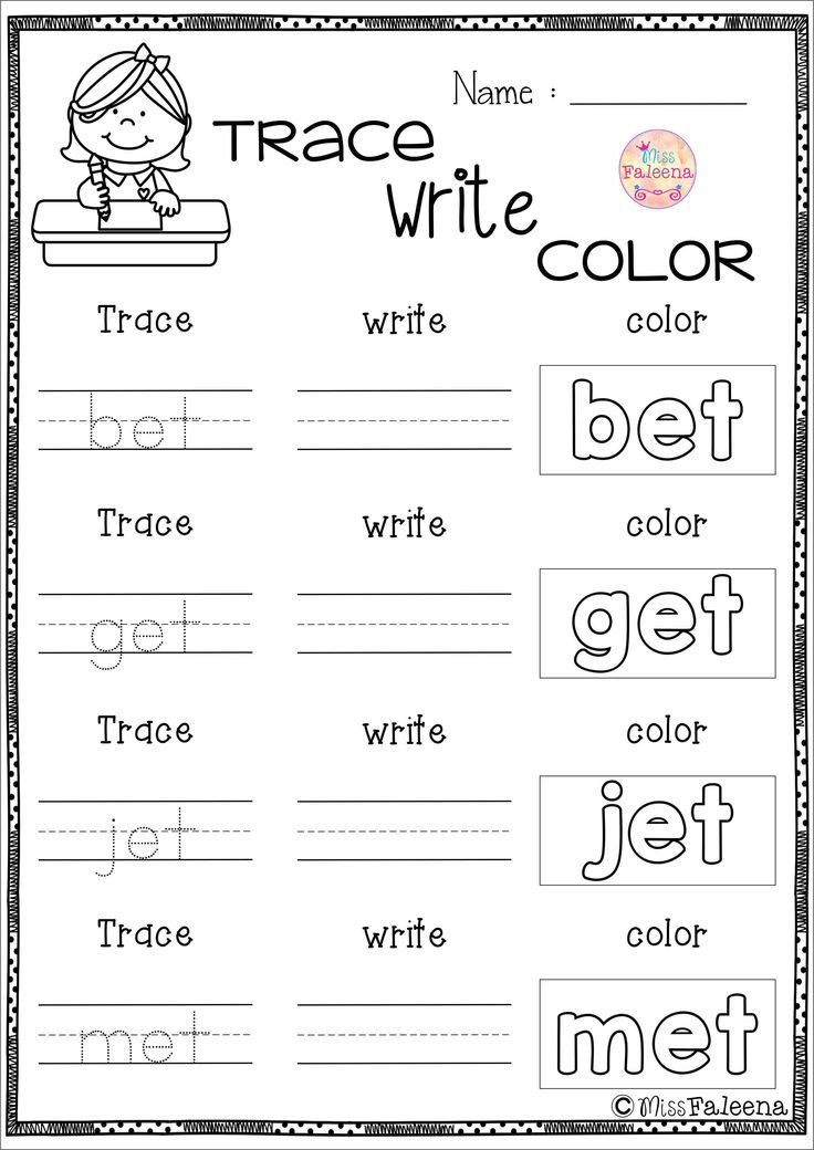 Printable Worksheets writing cvc words worksheets : This product is designed to help teach children to read, build and ...