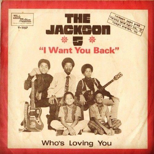 The Jackson 5 – I Want You Back (single cover art)