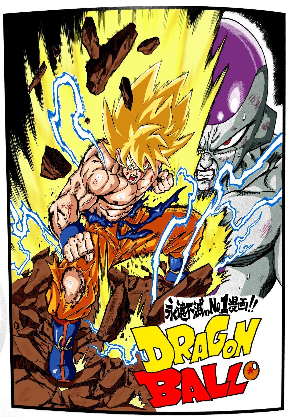 Yusuke Murata illustration Dragon Ball Color by BL-Sama on ...