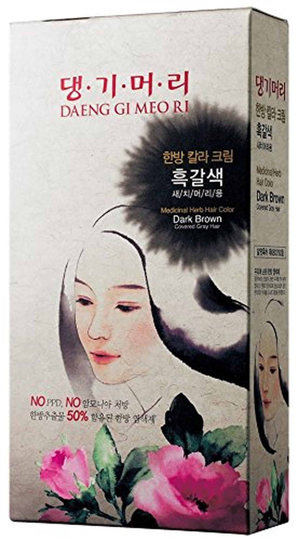 Medicinal Herb Hair Color No Ammonia No Ppd Dark Brownbuy2