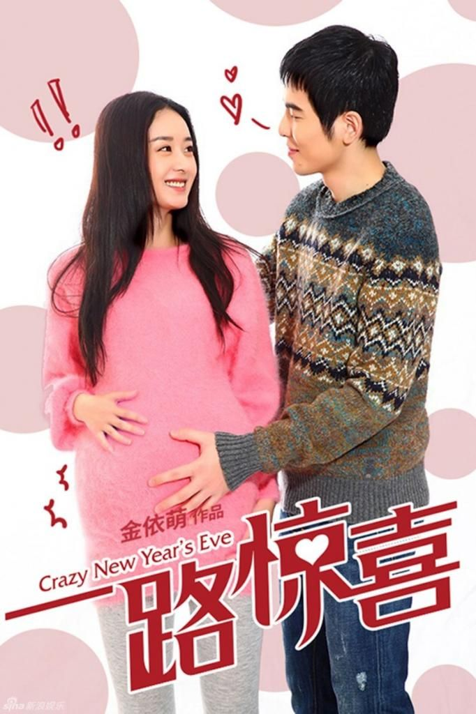 Zhao Li Ying Becomes A Bad-Tempered Pregnant Wife In Crazy -3063