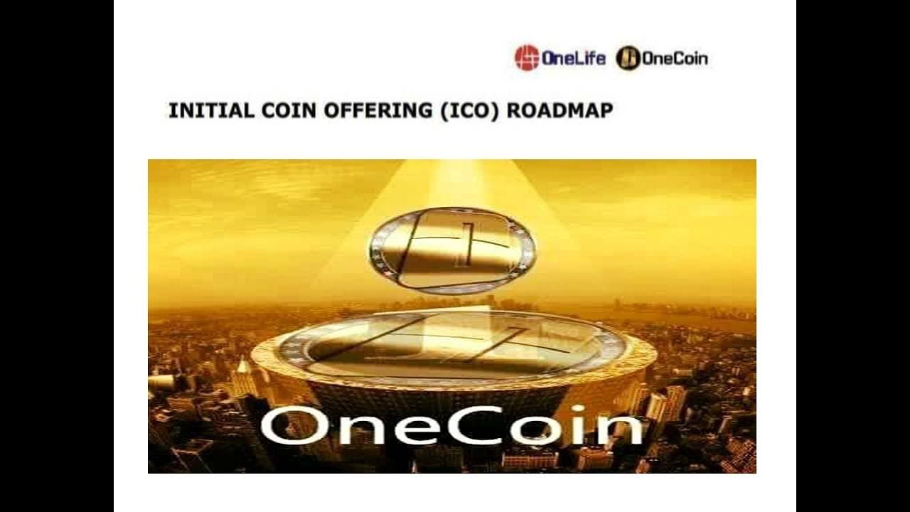 initial coin offering information