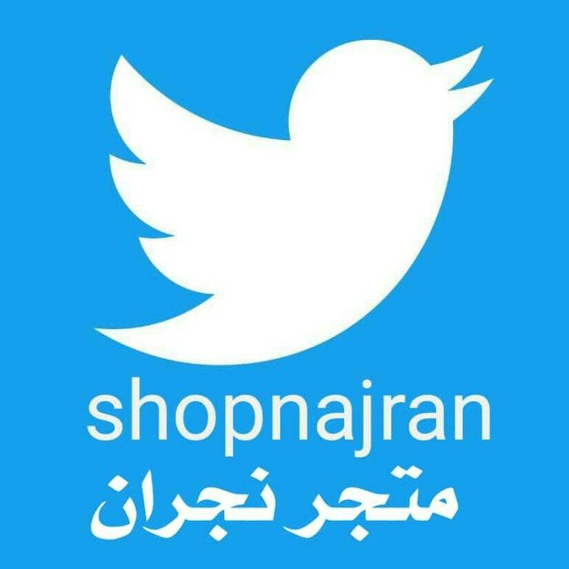 Twitter Account حساب تويتر متجر نجران Tech Company Logos Vimeo Logo Company Logo