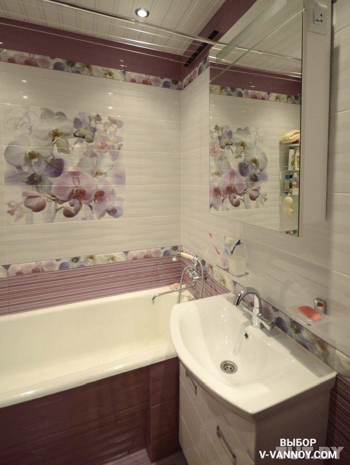 дизайн маленькой ванной комнаты 82 фото реальных интерьеров