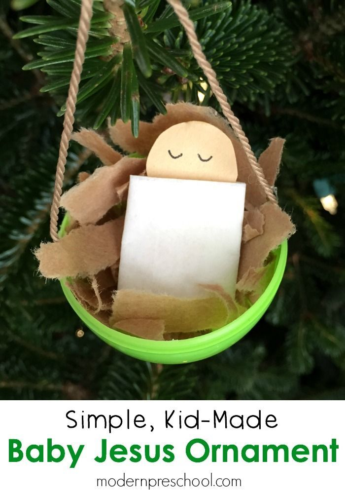 Baby Jesus plastic egg kid-made Christmas ornament inspired by ...