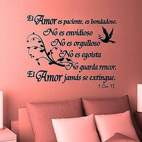 Spanish Wall Decals. Vinilos Decorativos. Versículo de la biblia: 1 Corintios 13