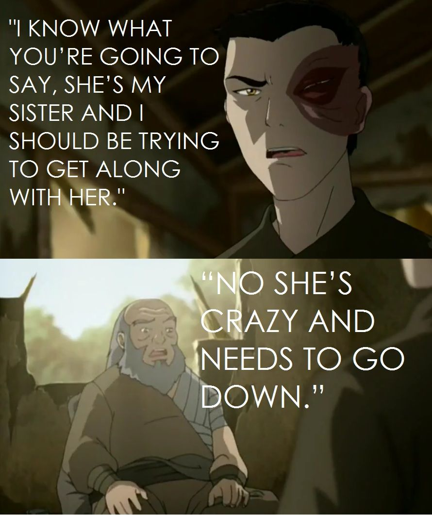 Good advice from Uncle Iroh. For the lols Pinterest